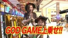 #20 船長タック3rd/沖ドキ!/凱旋/キャプ翼/CRルパン三世8/動画