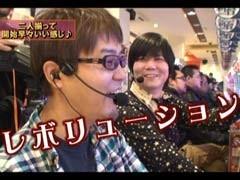 #3 ヒロシ・ヤングアワー赤パン/動画