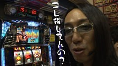 #73ういちとヒカルのおもスロいテレビ/北斗の拳 転生の章 /鬼の城/動画