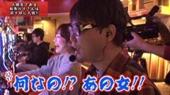 #102 ヒロシ・ヤングアワー/バジリスク 甲賀忍法帖 絆/動画