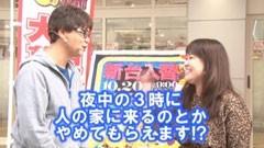 #135 ヒロシ・ヤングアワー/CRぱちんこAKB48 バラの儀式/動画