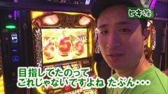 #182 ヒロシ・ヤングアワー/牙狼金色/ミリゴ凱旋/秘宝伝 太陽/動画