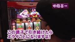 #218 ヒロシ・ヤングアワー/北斗無双/沖ドキ/マイジャグII/凱旋/DOT/動画