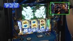 #300 ヒロシ・ヤングアワー/政宗2/動画