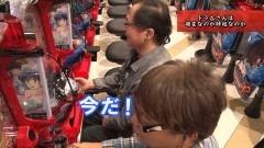 #305 ヒロシ・ヤングアワー/CRめぞん一刻〜約束〜/動画