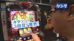 #323 ヒロシ・ヤングアワー/ジャグラー/ハーデス/転生/絆/動画
