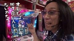 #400 おもスロ/凱旋/Re:ゼロ/動画