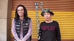 #405 おもスロパ北斗天昇/スロサラリーマン金太郎MAX/動画