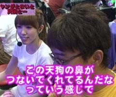 #147 ヤングのノリ打ちでポンCR リング〜呪いの7日間〜FPF/動画