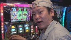#47 製作所/パチスロGI優駿倶楽部/動画
