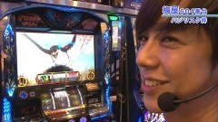 #514 嵐・梅屋のスロッターズ☆ジャーニー/滋賀県★後編/動画
