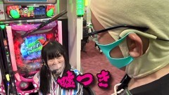 #127 貧乏家族/Pひぐらし憩/押忍!番長3/動画