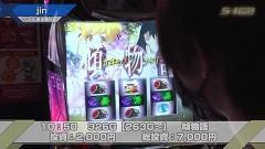 #617 S-1GRAND PRIX 「33th Season」/準決勝B裏前半/動画