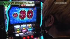 #131 スロじぇくとC/OZ-1/吉宗3/対魔導学園35試験小隊/はーです/動画