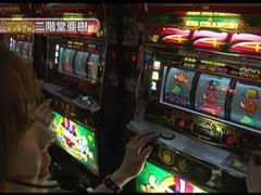 #156 S-1GRAND PRIX「ChampionShip」準決勝Aブロック後半/動画