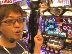 #15 万発・ヤングのわかってもらえるさCR吉宗2/バジリスク II/動画
