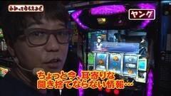 #109 わかってもらえるさ/北斗 転生/コードギアスR2/夢福神/動画