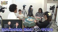沖と魚拓の麻雀ロワイヤル RETURNS 第38話/動画