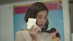 第12話「親子」/動画