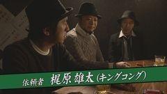 #30 嵐と松本/ミリオンゴッド -神々の凱旋-/動画