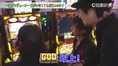 #49 スロじぇくとC/ポセイドン/ハーデス/凱旋/動画