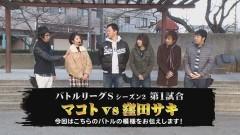 #1 パチバトS「シーズン2」/まどマギ/ウルトラセブン/戦コレ3/動画