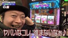 #105 嵐と松本/沖ドキ!/サラ番/凱旋/動画