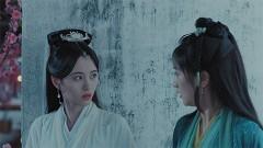 新・白蛇伝〜千年一度の恋〜 #16 王道陵のもくろみ/動画