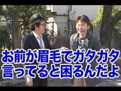 #95木村魚拓の窓際の向こうにポロリ/動画