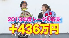 #155 木村魚拓の窓際の向こうに/朝比奈ユキ/動画