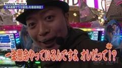 #9 嵐と松本/パチスロ偽物語/南国物語/動画