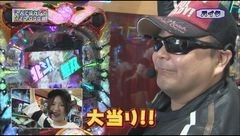 #75 RSGre/CR北斗の拳7/CR真・北斗無双219Ver./動画