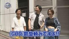 #85 RSGre/必殺仕事人V/渡る世間は鬼ばかり/番長3/動画