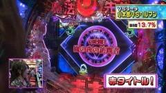 #220 ビワコのラブファイター/魔法先生ネギま!/動画