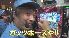 #65 製作所/HEY!鏡/ハーデス/動画