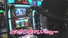 #850 射駒タケシの攻略スロットVII/ブラクラ2/主役は銭形2/動画