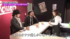 #84 嵐と松本/ギャラガ/猛獣王 王者の咆哮/動画