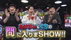 #74 製作所/Re:ゼロ/バジ絆/アイムジャグラーEX/動画