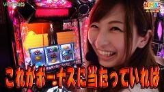 #473 打チくる!?/偽物語 他 後編/動画