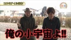 #355 嵐・梅屋のスロッターズ☆ジャーニー/石川県★後半/動画