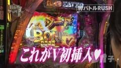 #27 ハセガワヤング/P GOD EATER/V王/ギャラガ/GANTZ:2/動画