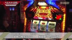 #635 S-1GRAND PRIX 「34th Season」/準決勝A前半/動画