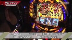 #639 S-1GRAND PRIX 「34th Season」/決勝戦前半/動画