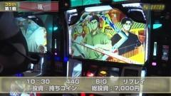 #641 S-1GRAND PRIX 「35th Season」/35thシーズン開幕/動画