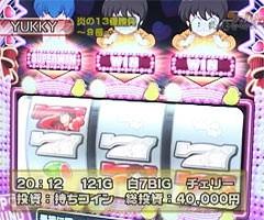 #98 S-1GRAND PRIX「炎の13番勝負」9番/動画