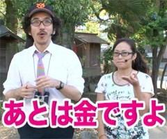 #36木村魚拓の窓際の向こうに井上由美子/動画