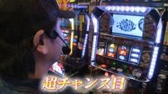 #579 射駒タケシの攻略スロット�Z/学園黙示録/動画