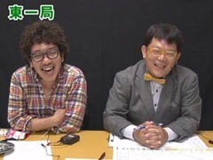 #39 沖と魚拓の麻雀ロワイヤル/動画