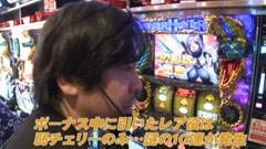 #610 射駒タケシの攻略スロット�Z/モンスターハンター月下雷鳴/動画