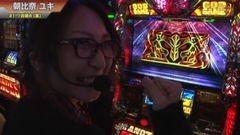 #332 S-1GRAND PRIX 「21th Season」/1回戦B裏後半戦/動画